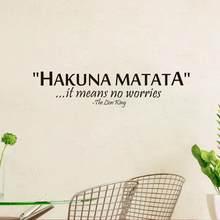 Autocollants muraux décoratifs en vinyle amovibles, le roi Lion qui dit: Hakuna Matata, citation sans souci
