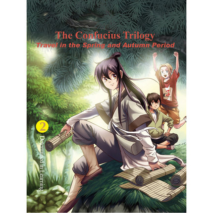 the Confucius Trilogy Travel in Spring and Autumn Period 2 Language English Keep on Lifelong learning as long as you live-456the Confucius Trilogy Travel in Spring and Autumn Period 2 Language English Keep on Lifelong learning as long as you live-456