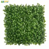 ULAND Artificial Boxwood Hedge Plastic Plants Leaves Panels UV Proof Faux Fence Privacy Screen Wall Art
