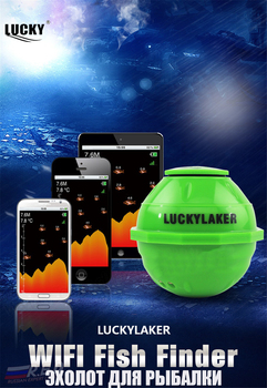 lucky FF916 Russian Version wireless fishfinder WIFI 50 M Operation Range Rechargeable Lithuim Battery sonar Android IOS эхолот