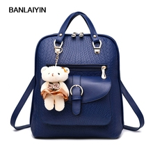 Новые повседневные Девушки Рюкзак искусственная кожа модные женские туфли рюкзак школьный дорожная сумка с медведем куклы для подростков девочек
