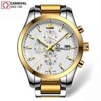 Карнавальная майка бренд автоматические часы мужские новый Нержавеющаясталь механические часы Водонепроницаемый мужские бизнес часы че
