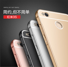 Xiaomi Redmi 3S Case Original fuands xiaomi redmi 3 pro 3X PC Back Cover + Aluminum Metal Frame For redmi 3s Cases 5.0″