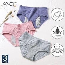 Leak Proof Menstrual Panties Period Comfort Cotton Mid Rise Breathable Briefs Women Physiological Underwear 3pcs/lot REMITT