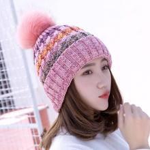 Las mujeres de los hombres de invierno de acanalado sombrero de contraste  de Color liso de lana esposado Beanie Cap espesar con . 17703005cd8