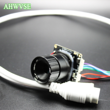 AHWVSE 2pcs lot 2MP IP Camera Module with RJ45 Port and 3MP Lens 4mm 8mm 12mm