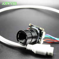 HKES 2pcs Lot 2MP IP Camera Module With RJ45 Port And 3MP Lens 4mm 8mm 12mm
