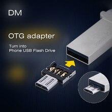 Превратиться дм адаптеры флэш-накопитель функции мобильных телефонов otg адаптер телефон usb