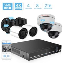 4CH 5MP POE PTZ H.265 System Kit CCTV Security 8CH NVR Outdoor Indoor Waterproof 2.8-12mm 4X Optical Zoom Security IP Camera(China)