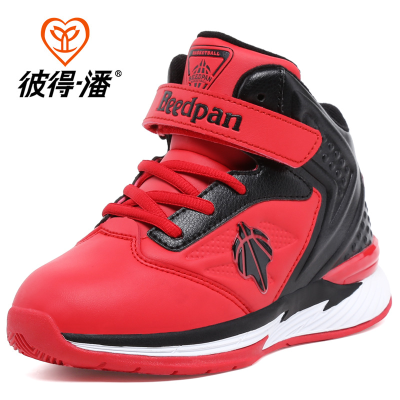 Online Buy Wholesale shop basketball shoes from China shop ...