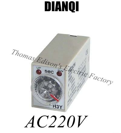 H3Y-4 AC 220V Delay Timer Time Relay 0~10 Second with socket Base 5 set lot asy 3d 1 999s ac 220v power on delay timer digital time relay 1 999 second 220vac 8 pin with pf083a socket base