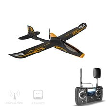 Lowest Price Hubsan H301S 5.8G FPV Profession Drones 4CH RC Mode RCl Airplane RTF With GPS Module