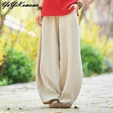 YoYiKamomo Cotton Linen Pants Maxi 2018 Summer Solid Color Loose Casual Women