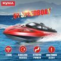 Q1 q2 original syma rc barco de la velocidad 2.4g dispositivo de enfriamiento de gran velocidad de simulación de control remoto barco de alta calidad