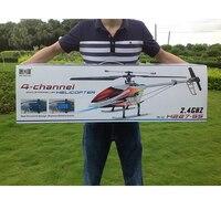 WL juguetes V913 cielo 4 canales FP helicóptero 2.4 GHz W/built-in giroscopio v913 Juguetes RC helicóptero F45 /F46/F48/F49