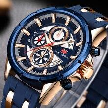 Men Sport watches Luxury Brand MINI FOCUS Mens Silicone Band Waterproof Quartz Date Clock Man Chronograph Fashion Wrist Watch все цены