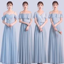 Koreaanse Stijl Vrouwen Zomer Party Sexy Bruiloft Gast Parel Chiffon Lange Blauw Roze Bruidsmeisjekleding Vestido Madrinha