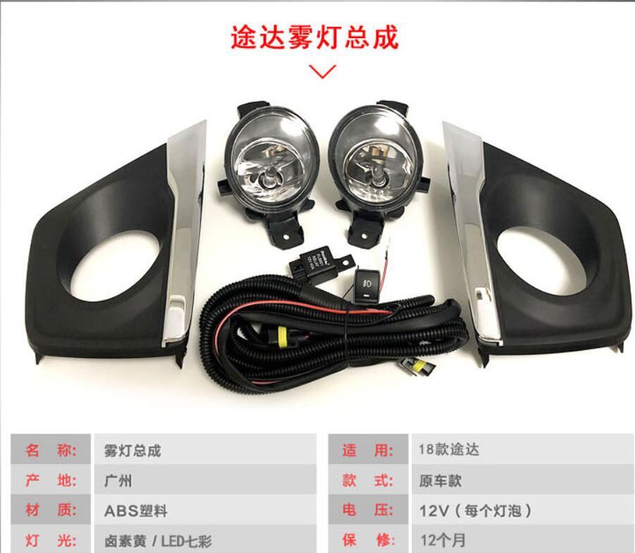 1set car styling for head lamp Nissan Terra fog light 2018 2019year halogen 4300K wire+switch ON OFF Terra day light