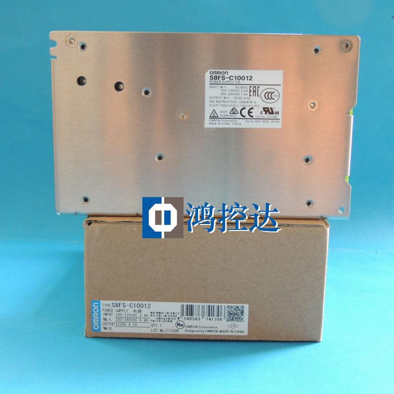 New original  /switching power supply S8FS-C10012