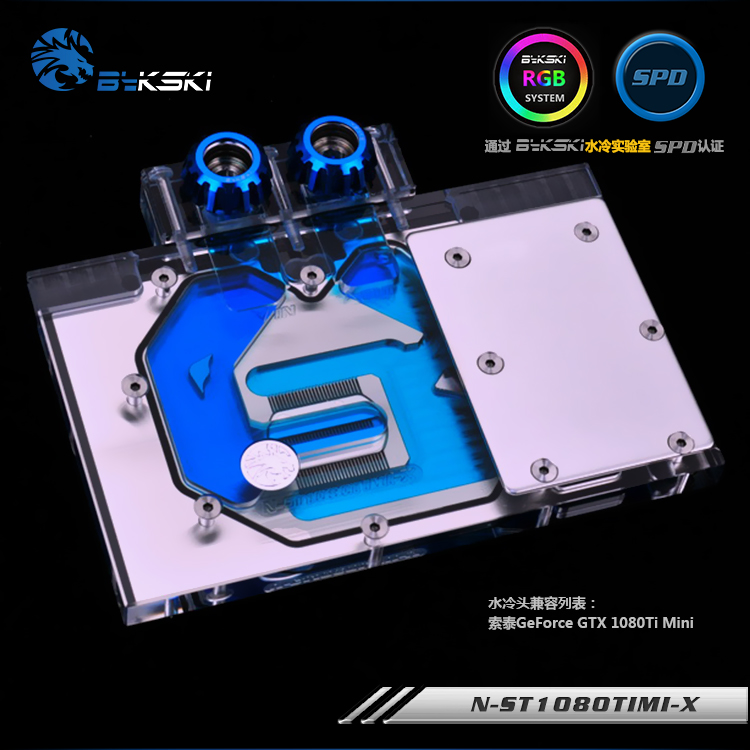 Bykski N-ST1080TIMI-X GPU Water Cooling Block for ZOTAC GTX 1080Ti Mini syscooling sc vg48 all covered water block for vga gpu cooling head support nvidia gtx 480