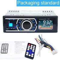 Autoradio Auto Radio Car Mp3 Player Support Fm Transmitter USB / SD In Dash Car Radio 1 Din with Remote control