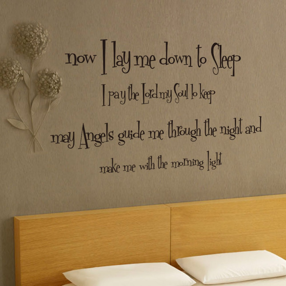 Now i lay me down to sleep wall decal - 2016 Vinilos Paredes Diy Wall Stickers Now I Lay Me Down To Sleep Quote Decals Bedroom