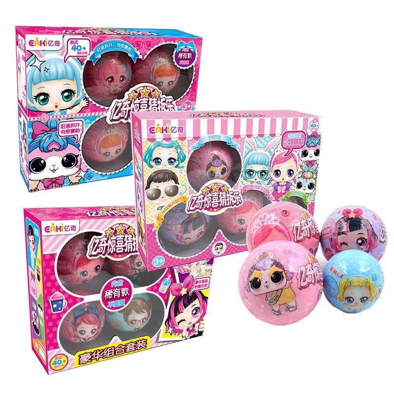 4Set Lot Genuine EAKI Surprise LOL Doll Original LoL font b Pets b font Balls Surprise