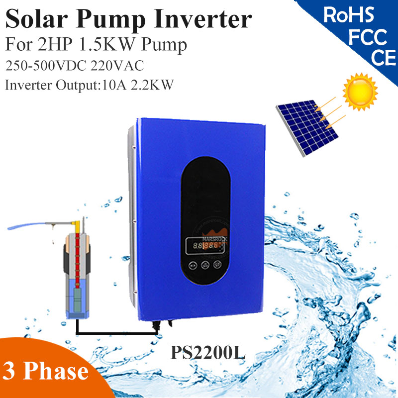 2.2KW 10A 3phase 220VAC MPPT solar pump controller inverter with IP65 for 2HP 1.5KW water pump irrigation & pool