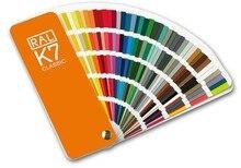 Cartão de cores padrão internacional de alemanha ral k7, raul pintura revestimentos de tinta, 213 cores com presente caixa de caixa