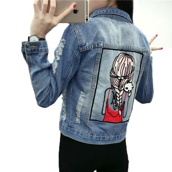 Short Casual Jacket