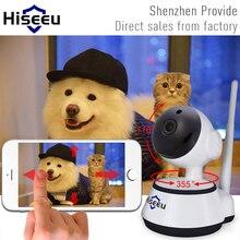IP Camera WiFi Wireless Smart Security Camera Micro SD Network Rotatable Defender Home Telecam HD Cctv IOS PC Hiseeu FH2A