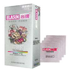 100 pcs/pack Ultra Thin Large Oil Super Soft Condom Natural Latex Rubber Condoms Intimate Goods For Men Women super thin soft 100