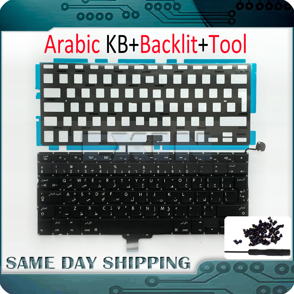 OEM NEW for Macbook Pro 13 Unibody A1278 Arabic AR Keyboard Replacement+Backlight Backlit Sheet+Screws 2009 2010 2011 2012 Year