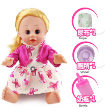 32 CM  Reborn Baby Girl Doll  Feed Dress Up  Pee Simulated Babies Dolls Children Toys Birthday Gift for GIRLS