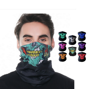 Magic Face Shield Maske Party Women Kid Man Bicycle Bike Motorcycle leather Mask Half Face Maske Motorbike Accessories Outdoor face mask