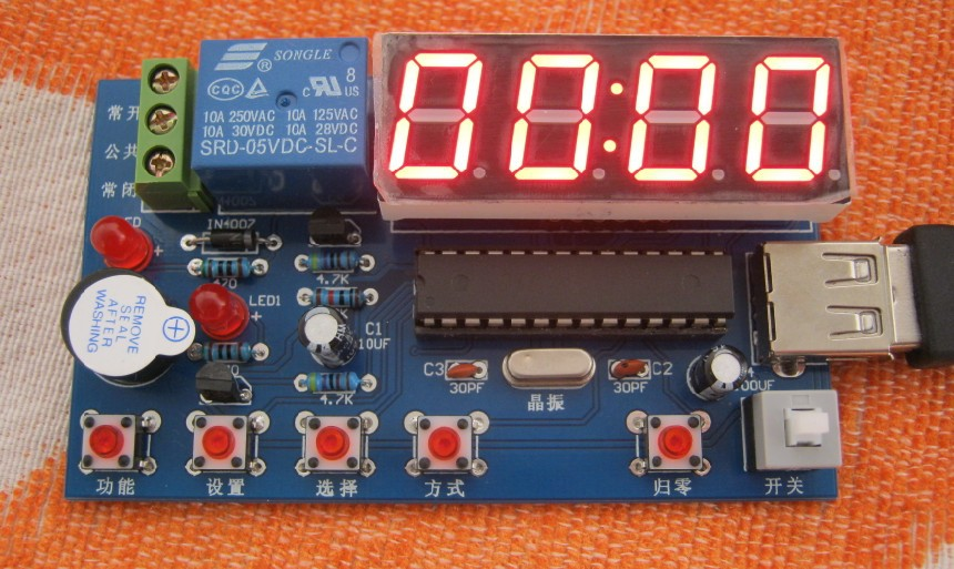 for arduino 5 v relay delay module products, timer switch