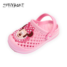 1b88c634d2c1b6 ZMHYAOKE 2018 New Kids Slippers Summer Aqua Water Shoes Kids Croc Pool for Girls  Boys Breathable