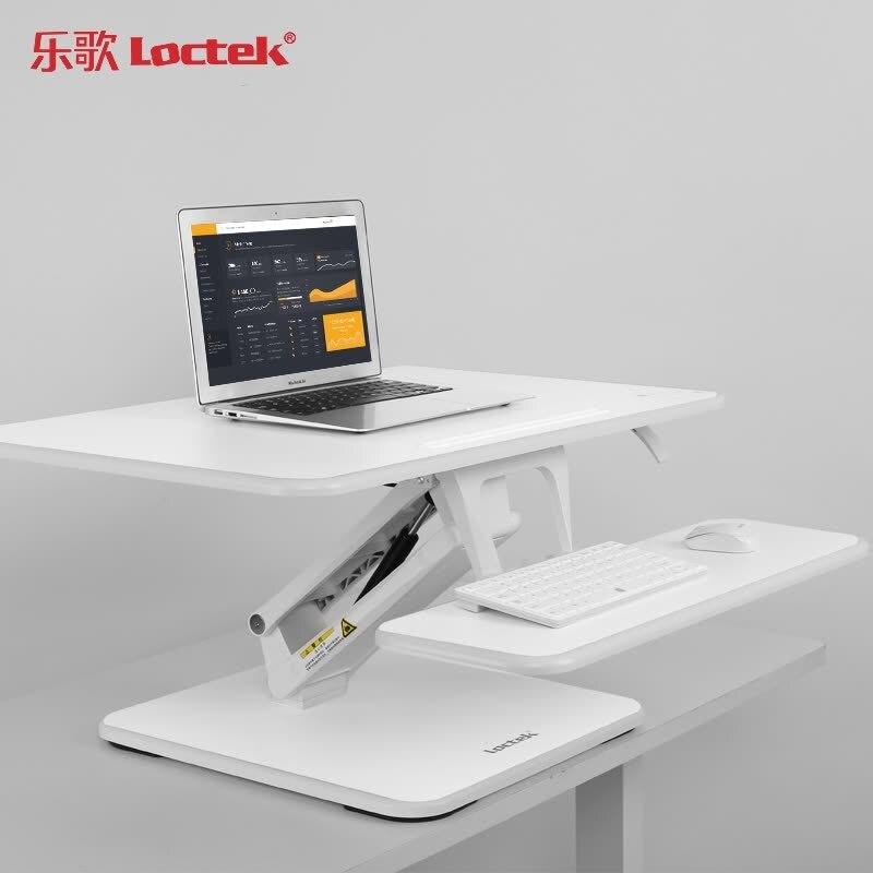 Loctek M3S Sit Stand bureau Riser facile hauteur réglable ordinateur bureau d'ordinateur portable avec support de clavier pliable 68x52 cm