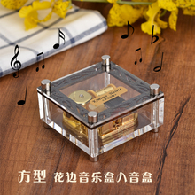 Gold Plated acrylic pattern music box music box gift birthday gift in the choice of decoration