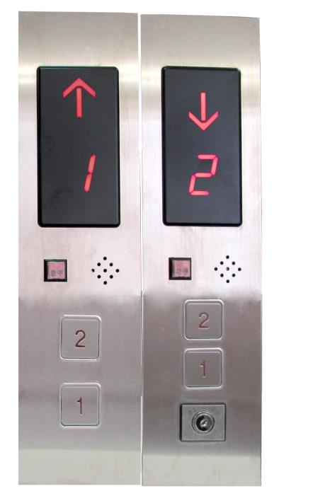 how to call an elevator