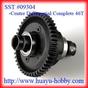 SST #09304 -Centre Differential Complete 46T 1/10 rc car parts