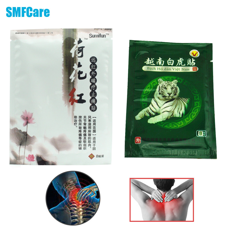 8Pcs White Tiger Plaster +8Pcs Slim Patch Muscle Body Massager Relaxation Herbs Medical Burning Fat Lose Weight D0055 best sale 30pcs slimming navel stick slim patch weight loss burning fat patch
