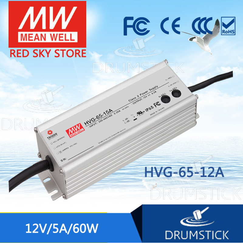 MEAN WELL HVG-65-12A 12V 5A meanwell HVG-65 12V 60W Single Output LED Driver Power Supply A type 1mean well original hvg 100 15a 15v 5a meanwell hvg 100 15v 75w single output led driver power supply a type