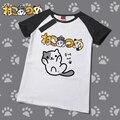 2017 Summer Tops Tee Neko Atsume Cute Cat Backyard Unisex Shirt  man Short Sleeves Female T-shirt Japanese  Clothes