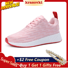 Krasovki Sneakers Women Casual Shoes Breathable Comfortable For Walking Female Fashion