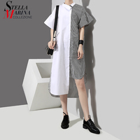 2018 Women Summer Asymmetrical White Shirt Dress Patchwork Design Striped Short Sleeve Girls Unique Wear Party