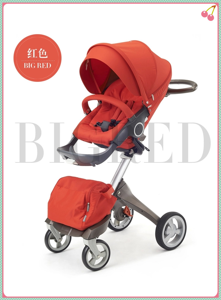 top quality and cheap baby pushchairs dsland luxury strollers red rh aliexpress com Baby Pushchairs Planre for Air Baby Pushchair Drawings