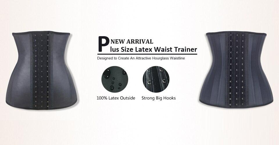steel boned corset waist trainer