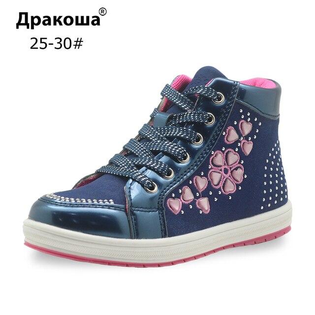 Apakowa/весенне-осенние ботинки для девочек из искусственной кожи, детская обувь с цветком, модные детские Ботильоны на молнии для маленьких девочек