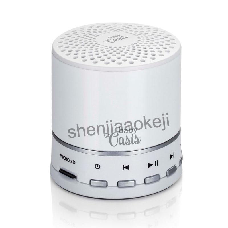 1PC BST-100B Baby Sleep Aid Machine White Help Sleep Baby Sleep Aid Home Noise Reducer Portable Bluetooth Speaker 12V